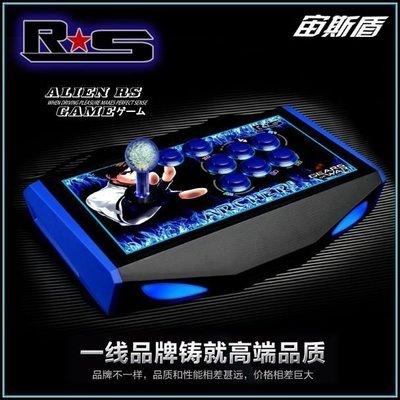 【安安3C】無延遲街機搖桿電腦搖桿USB遊戲搖桿97拳皇遊戲機手柄送配件 主機 新