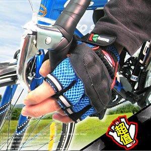 【推薦+】自行車半指手套C99-0303(自行車手套.機車手套.單車手套.防風手套.露指手套)