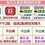 高品質 HDMI線1.4版 30公分 30cm 支援3D 2K4K 高清HDMI線 3米 3M 5米 5M 8米