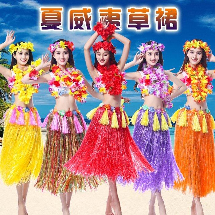 福福百貨~八件套夏威夷草裙舞服裝表演成人草裙加厚套裝服裝80cm節日演出服舞蹈道具~