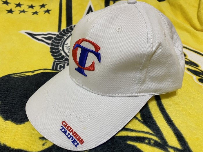 中華CT 球迷紀念帽
