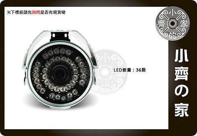 小齊的家 T61 IP攝影機 ipcam 網路攝影機 iPAD iphone Android手機監看 戶外 室外 防水槍型-特價