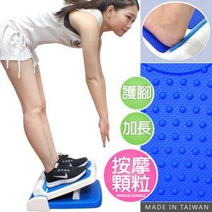 台灣製造足部按摩拉筋板升級版腳底按摩器多角度易筋板足筋板拉筋版按摩墊平衡板美腿機美姿背部伸展P282-001【推薦+】