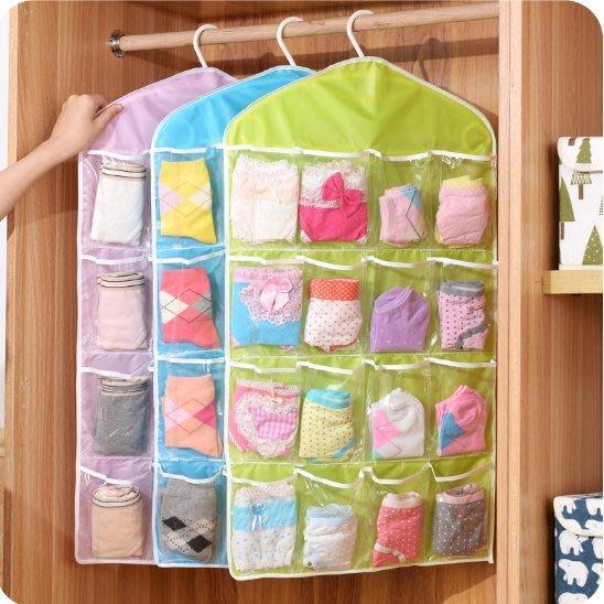 [批貨達人] 衣櫃門後掛式16格收納掛袋 多層收納袋 儲物袋 雜物袋 玩具袋 內衣襪子收納