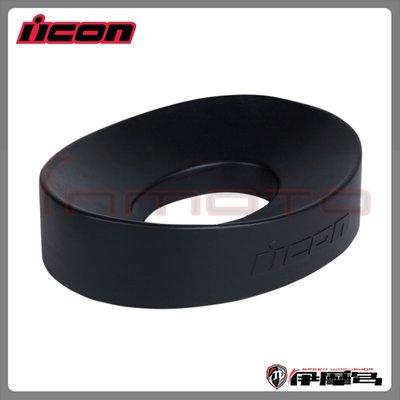伊摩多※美國 ICON Helmet Service Pad 安全帽墊 橡圈墊 保養 維修 打蠟 放置 展示 墊圈