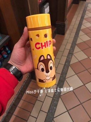 Miss莎卡娜代購【上海迪士尼樂園】﹝...