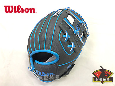 【凱盟棒壘】Wilson 兒童棒球手套 2021新款配色-灰藍 工字檔 10吋 幼棒 WTA02RB19AS 新北市