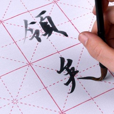 千夢貨鋪-書法初學者水寫布仿宣紙加厚練毛筆字帖水寫布套裝文房四寶