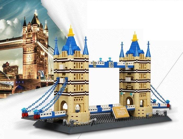 倫敦塔橋積木~雙子塔橋積木~建築模型~世界著名景點積木系列~1033片~可兼容樂高喔~◎童心玩具1館◎