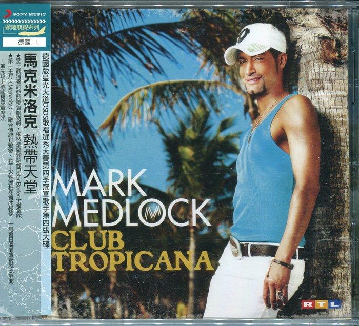 【塵封音樂盒】馬克米洛克 Mark Medlock - 熱帶天堂 Club Tropicana