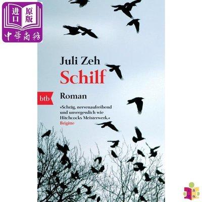 [文閲原版]【德文版】尤麗·策:物理屬于相愛的人 英文原版 Schilf: Roman 懸疑小說 Juli Zeh
