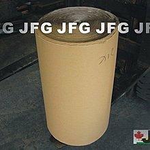 JFG 木材批發 *【五金、包裝材料】 瓦楞紙 包裝紙 紙箱 寬2.4尺x長180尺~~特價,每捲$530元