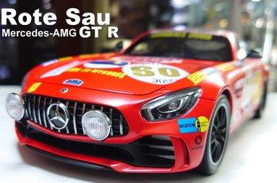 模型車收藏家。Mercedes-AMG GT R 2017 - Rote Sau。免運含稅可分期