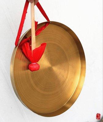 鑼鑼結實耐敲聲音15至42厘米鑼風水鑼開業鑼防洪警訊用鑼[頌音坊20616]
