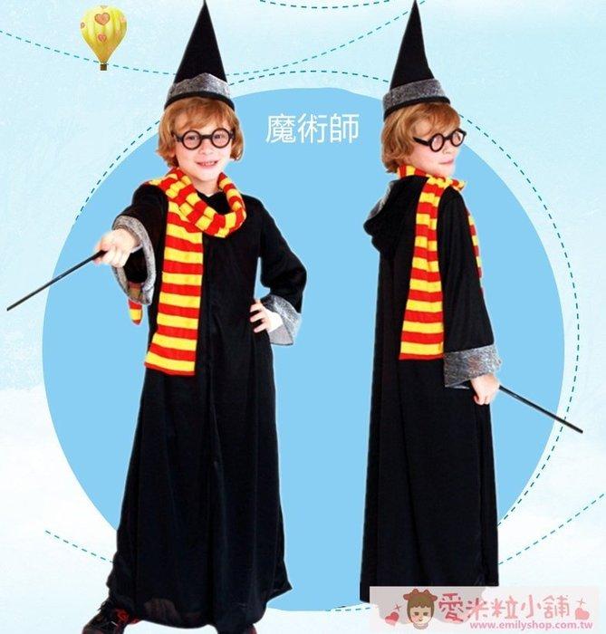 魔術師造型服 魔法師 造型衣 Cosplay服裝 ☆愛米粒☆
