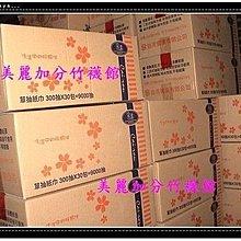 《10週年慶生日快樂》D2~省錢經濟*采柔單抽取式衛生紙*特價一箱450元促銷中~