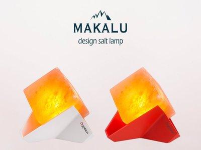 【ambion 舊版出清】塩光 MAKALU♥特立獨行♥LED喜馬拉雅玫瑰鹽鹽燈-現貨