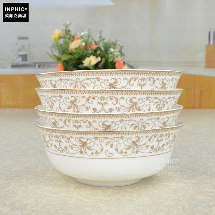 INPHIC-骨瓷 餐具單品 麵碗 單個_S01861C