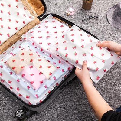 旅行收納袋衣服整理袋包透明防水密封袋衣物內衣分裝行李箱便攜袋