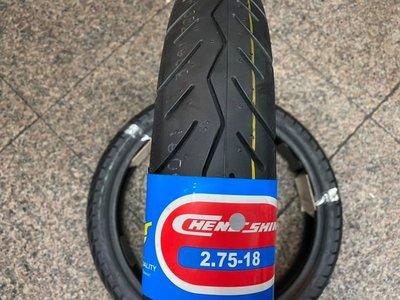 **勁輪工坊** (機車輪胎專賣店) 正新輪胎 C919 2.75/18 野狼傳奇