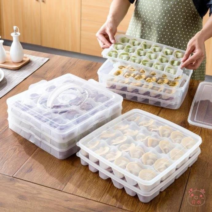 廚房收納盒廚房冷藏食物盒子餃子盒收納盒保鮮盒冰箱分格速凍水餃托盤XW海淘吧/海淘吧/最低價DFS0564