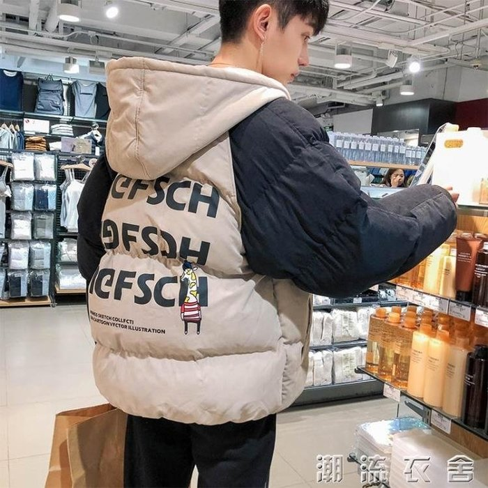 面包服男冬季韓版bf連帽棉襖字母寬鬆版學生加厚外套情侶chic棉服