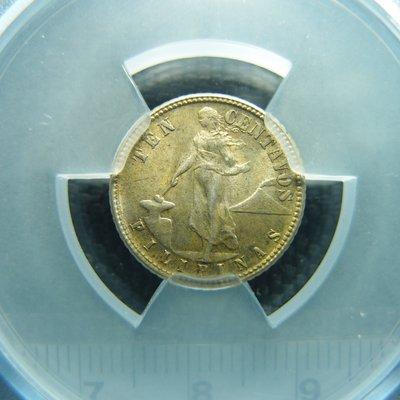 【錢幣鈔】1944年 菲律賓10C銀幣 金彩包漿  ACCA MS62