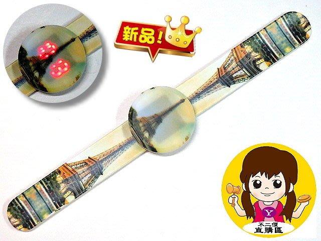 【 金王記拍寶網 】B023  LED果凍觸控錶 兒童錶 流行可愛 巴黎鐵塔 / 卡通 / 男婊 / 女錶