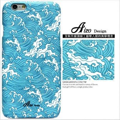 客製化 手機殼 iPhone 7 6 6S Plus【多型號製作】保護殼 日本波浪海浪 Z145