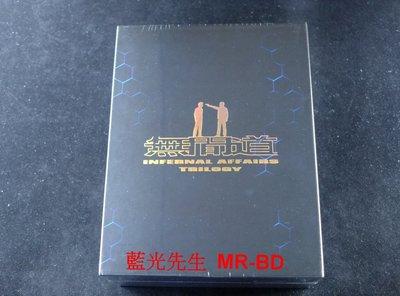 [藍光BD] - 無間道 1-3 終極全集 Infernal Affairs Trilogy 精裝套裝禮盒版