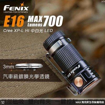 馬克斯 - FENIX E16 便攜EDC手電筒 / 底部磁吸功能 / E16