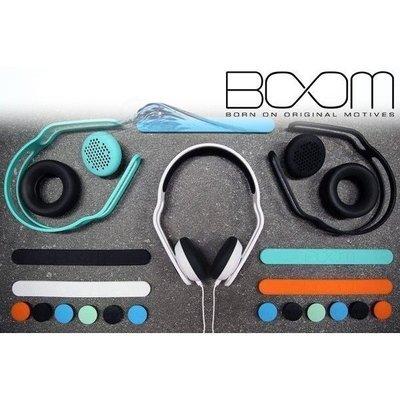 --庫米--BOOM Swap 玩色防水耳罩式耳機 多種顏色 防水防汗 耐用材質