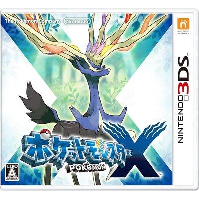 【二手遊戲】任天堂 3DS 精靈寶可夢 神奇寶貝 口袋怪獸 POKEMON X 日文版 日版 日本機專用【台中恐龍電玩】