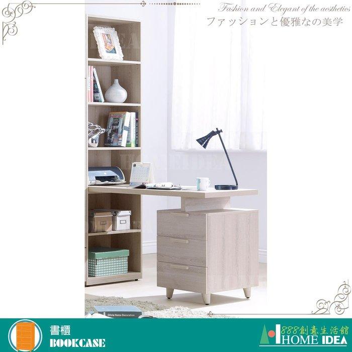 【888創意生活館】390-B114-06珊蒂伸縮h型書櫥桌組$10,200元(04-1床組衣櫃衣櫥開門推門)台北家具