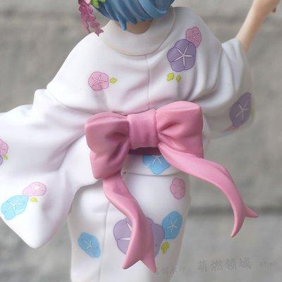 博博  浴服蕾姆手辦模型機箱擺件從零開始棉花糖和服浴衣雷姆公仔漫翔廠