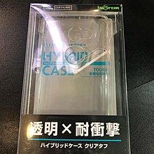 sharp zero 日版 801sh適用 clear case 透明 hybrid case 軟邊硬底 ingrem 新品