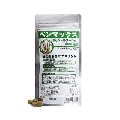 日本 Benmax 高纖 順暢 綠精靈 240粒/包【特價】異國精品