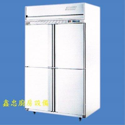鑫忠廚房設備-餐飲設備:全新99型4尺四門立式不鏽鋼冷凍冷藏冰箱 賣場有烤箱-工作檯-出爐架-西餐爐-攪拌機