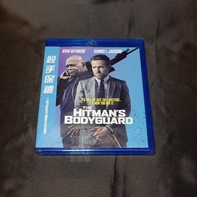 全新影片《殺手保鑣》BD 藍光 萊恩雷諾斯 山繆傑克森 蓋瑞歐德曼 莎瑪海耶克 派崔克休斯