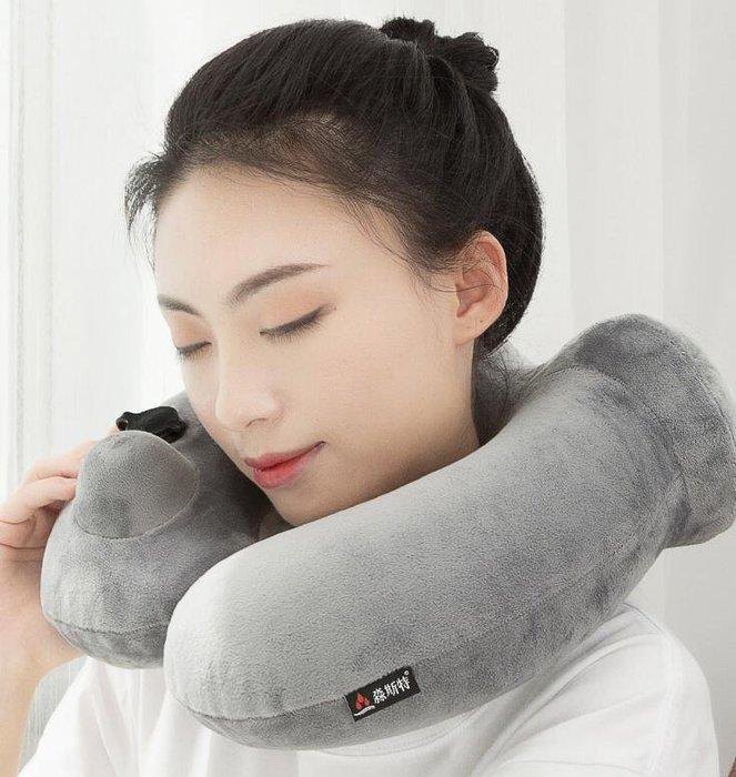 充氣u型枕 便攜頸椎枕u形按壓式旅行護頸枕坐飛機火車硬座睡覺神器 旅行必備—莎芭