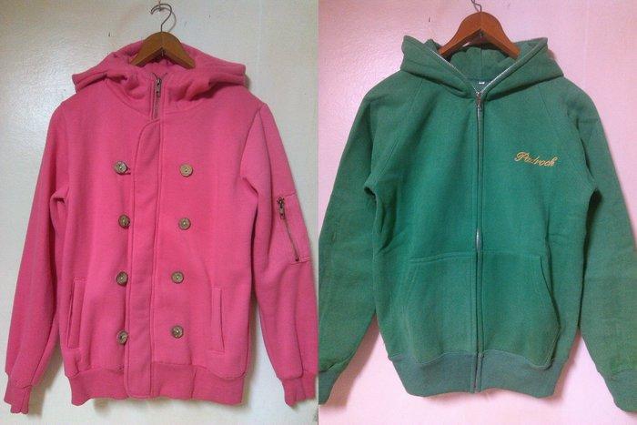 桃紅色 雙排釦造型 厚棉連帽外套 + 綠色 全封式拉鍊設計 內刷毛 連帽外套 (兩件$600,恕不拆賣)