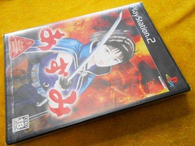 俊雄商城 遊戲電玩 百人斬少女 的全新品 PS2