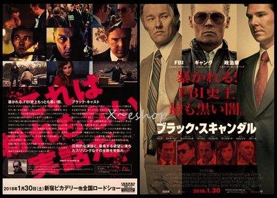 X~西洋電影[黑勢力Black Mass黑色彌撒]強尼戴普.凱文貝肯.班奈狄克-日版電影宣傳單小海報2015-35