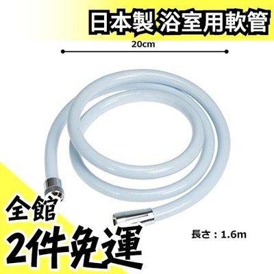 【藍色】空運 日本製 三榮水栓 沐浴軟管 蓮蓬頭 水管 SANEI PS30-86TXA【水貨碼頭】