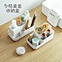 桌面多格收納盒居家整理多功能收納置物盒 D...