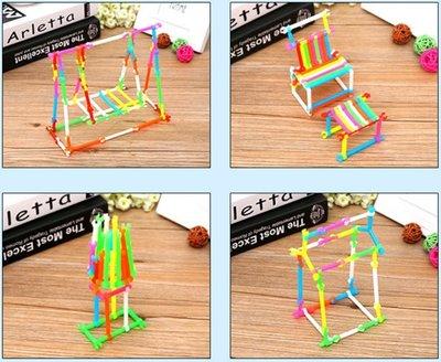 兒童益智玩具聰明棒積木 幼兒園桌面積木 環保無味 親子 遊戲 積木 腦力 兒童玩具 訓練