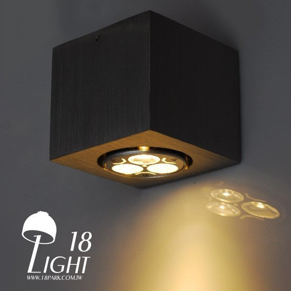 【18LIGHT 】簡約時尚 Square Box [ 方盒壁燈 ]