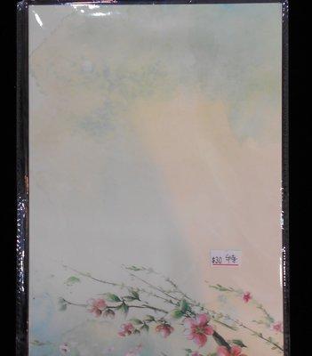 【麋研齋】硬筆書法信籤系列 A10