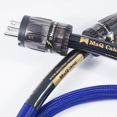 MaQ-306-R Isolation Power Cable 隔離電源線 新品上市 歡迎來電洽詢/預約試聽