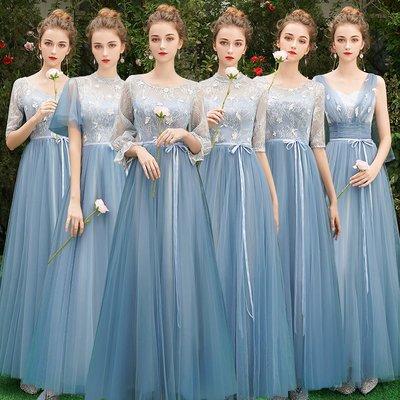 藍色伴娘服長款2020新款夏季韓版伴娘團姐妹裙聚會大合唱團演出服